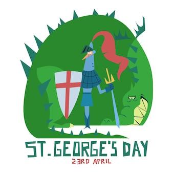 Cartoon st. george's day illustratie met ridder