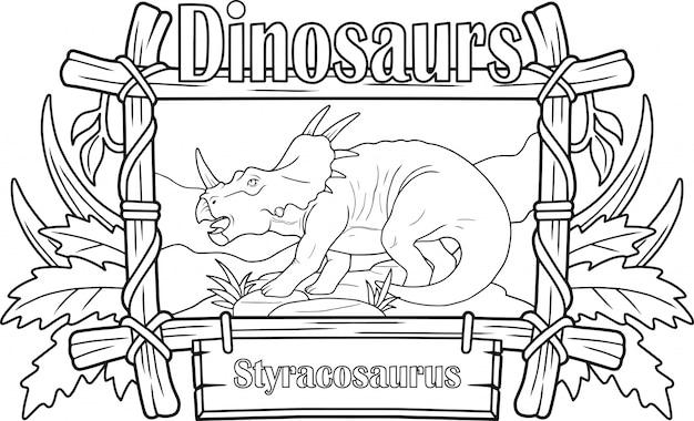 Cartoon styracosaurus