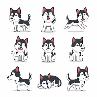 Cartoon tekenset van siberische husky hond