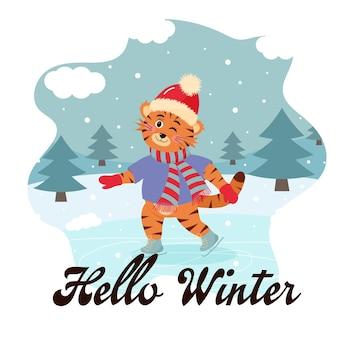 Cartoon tijger schaatst in muts en sjaal winterlandschap hallo winter wenskaart
