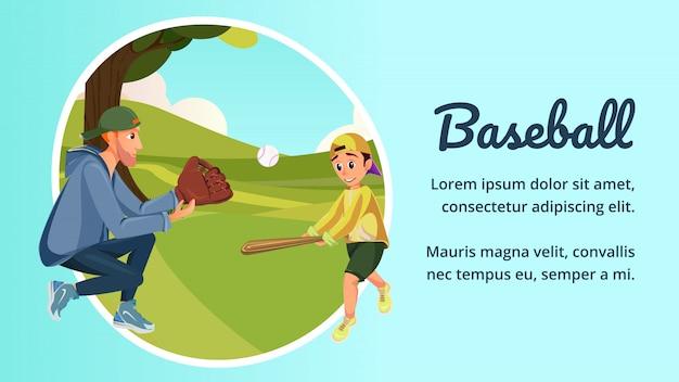 Cartoon vader en zoon spelen amerikaans honkbal