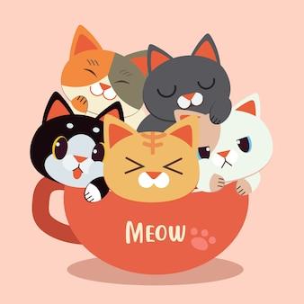 Cartoon van schattige kat in de mup cup