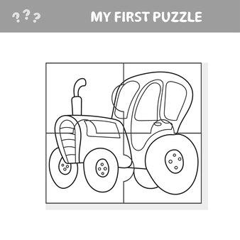 Cartoon vectorillustratie van onderwijs puzzelspel voor kleuters met grappige tractor machine karakter - mijn eerste puzzel en kleurboek