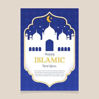 Cartoon verticale islamitische nieuwjaar poster sjabloon