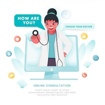 Cartoon vrouw arts holding stethoscoop in computerscherm met medische elementen op witte achtergrond voor online overleg.