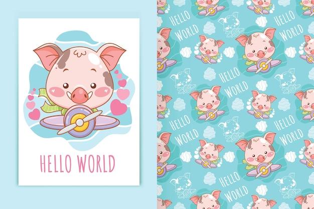 Cartoonillustratie van een schattig babyvarken dat op een vliegtuig rijdt en naadloze patroonset