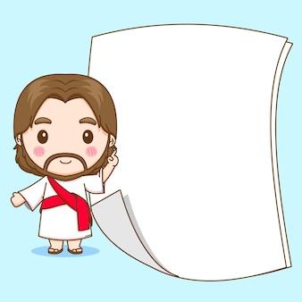 Cartoonillustratie van schattige jezus met leeg papier
