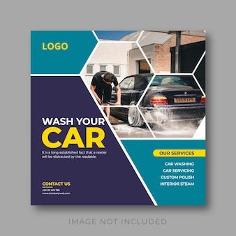 Carwash banner