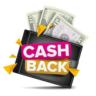 Cash terug