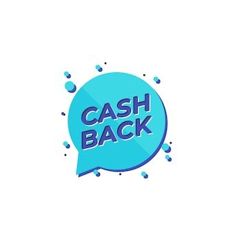 Cashback-aanbieding, vector Premium Vector