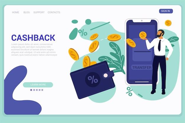 Cashback concept - bestemmingspagina