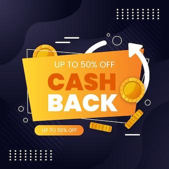 Cashback-concept