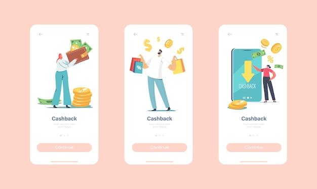 Cashback mobiele app-pagina aan boord van schermsjabloon.