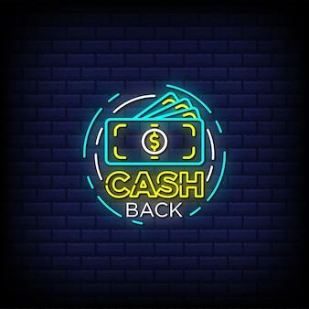 Cashback neon sign-stijl tekst