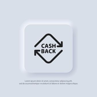 Cashback-pictogram. geld teruggeven. financiële diensten, geldteruggave, rendement op investering. geld terug korting. spaarrekening, wisselkantoor. vector. ui-pictogram. neumorfe gebruikersinterface ux