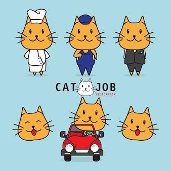 Cat job vectorpack