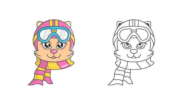 Cat piloot hoofd mascotte
