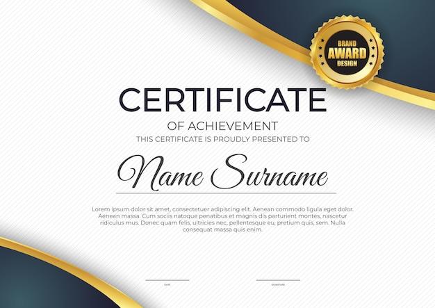 Certificaat, diploma sjabloon achtergrond.