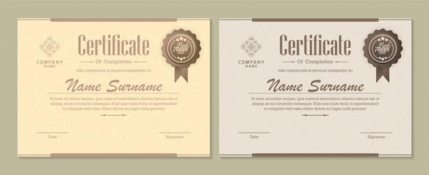 Certificaat diploma valuta grens Premium Vector