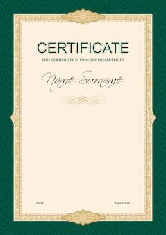 Certificaat of diplom retro vintage sjabloon