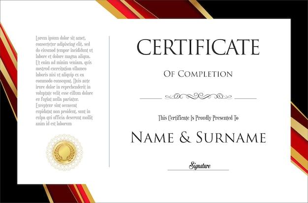 Certificaat of diploma retro kleurrijk ontwerpsjabloon