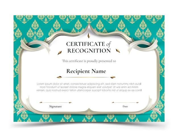 Certificaat van erkenning sjabloon. abstract wit frame plus witte gladde krullen op de groene turkooizen traditie