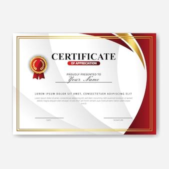 Certificaat van waardering award template