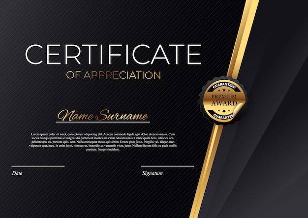 Certificaatsjabloon achtergrond. award diploma ontwerp leeg.