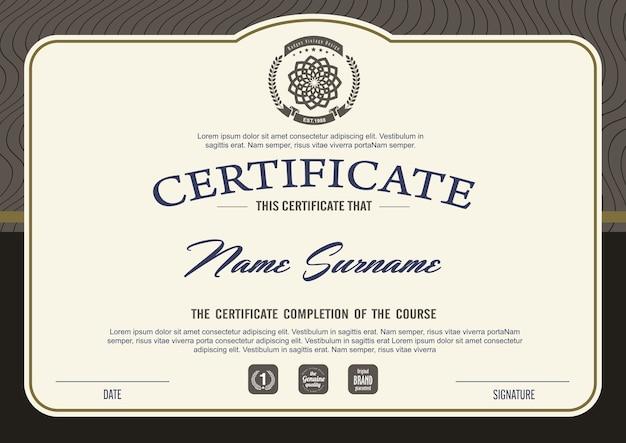 Certificaatsjabloon met schoon en modern patroon, kwalificatie certificaat lege sjabloon met elegant, illustratie