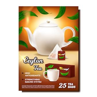 Ceylon tea creative advertising