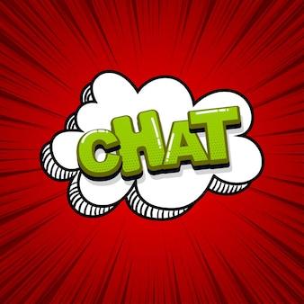 Chat bericht komische tekst geluidseffecten pop-art stijl vector tekstballon woord cartoon