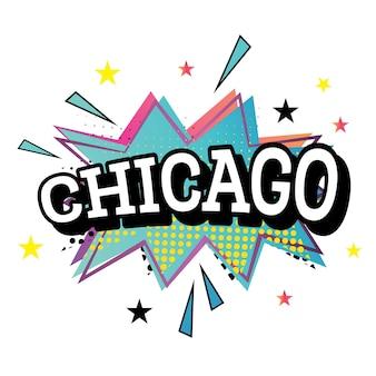 Chicago komische tekst in pop-art stijl. vectorillustratie.