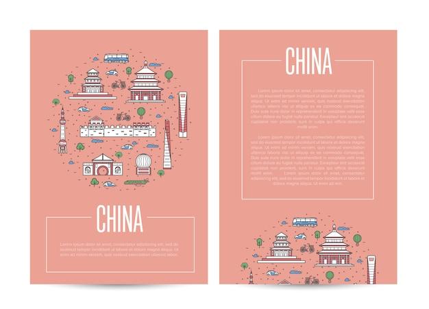 China land reizende reclamesjabloon