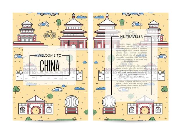 China reizende brochuremalplaatje dat in lineaire stijl wordt geplaatst