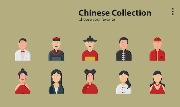 Chinees china aziatisch festival lente decoratie cultuur custome illustratie achtergrond karakter