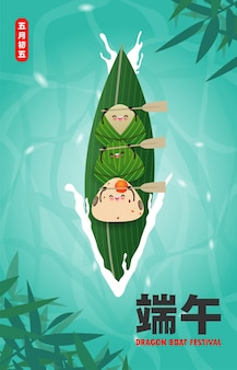 Chinees drakenbootrace-festival met rijstbol