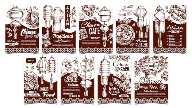 Chinees eten cafe reclame posters set