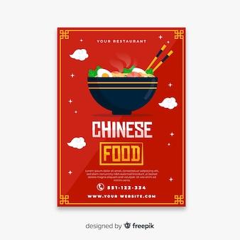 Chinees eten flyer sjabloon