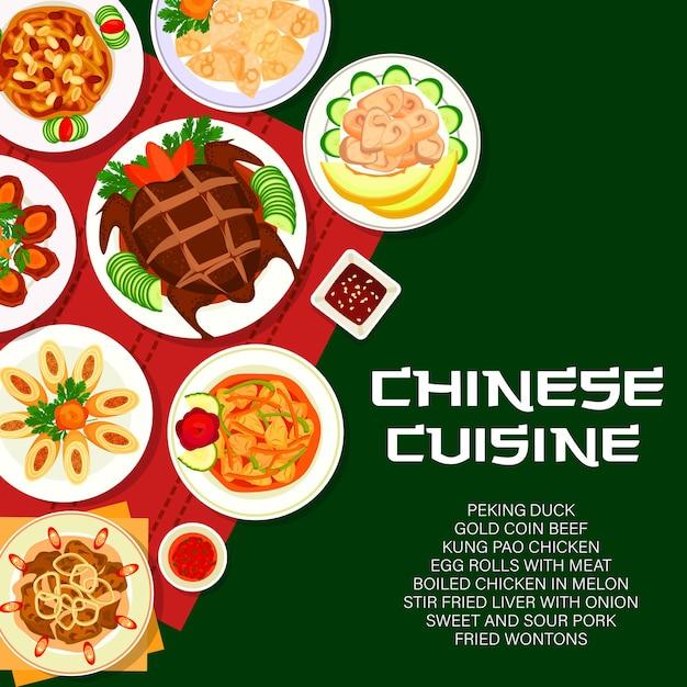 Chinees eten menu dekking, china aziatische keuken restaurant vector poster met gerechten en maaltijdborden. chinese keuken traditionele pekingeend en wonton dumplings, zoetzure varkensvlees met loempia's