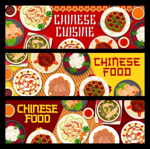 Chinees eten van aziatische keukenbanners met zeevruchten, vlees en groentegerechten.