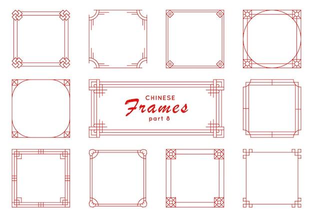 Chinees frame ingesteld op vintage stijl