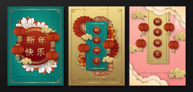 Chinees gelukkig nieuwjaar moderne poster sjabloon