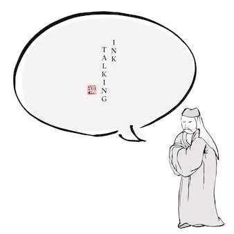 Chinees inktbericht dialoogvenster sjabloon mensen karakter in traditionele kleding een man die staat en buigt.