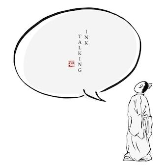 Chinees inktbericht dialoogvenster sjabloon mensen karakter in traditionele kleding een man die staat en omhoog kijkt.