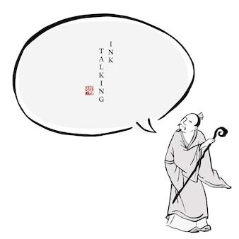 Chinees inktbericht dialoogvenster sjabloon mensen karakter in traditionele kleding een man die staat met een wandelstok.