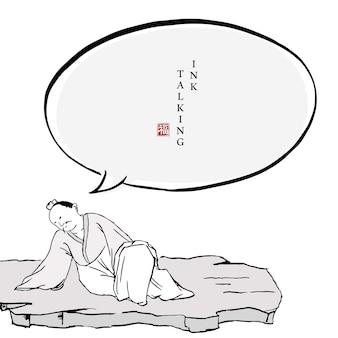 Chinees inktbericht dialoogvenster sjabloon mensen karakter in traditionele kleding een man lui liggend op een rotsplatform.