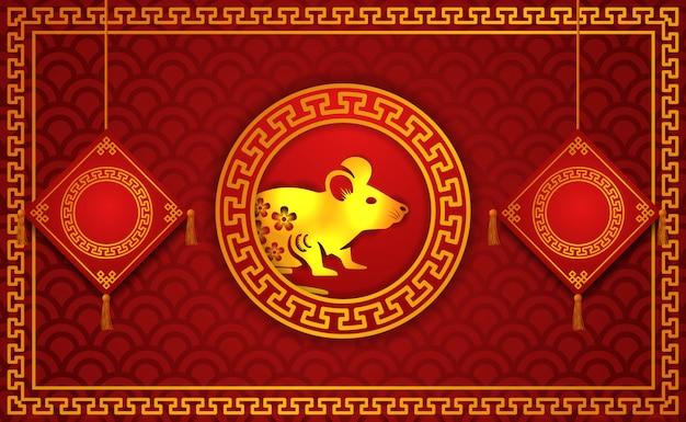 Chinees jaar van rat of muis