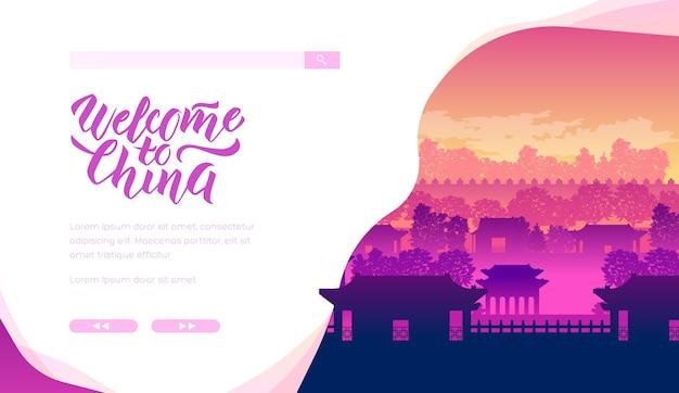 Chinees landschap met bomen, bezienswaardigheden. stadsgezicht met grote muur van china, tempels.
