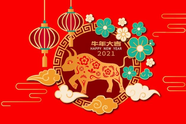 Chinees lentefestival papercut stijl posterontwerp