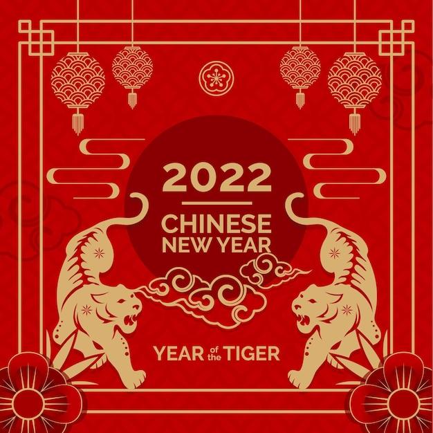 Chinees maannieuwjaar, het jaar van de tijger
